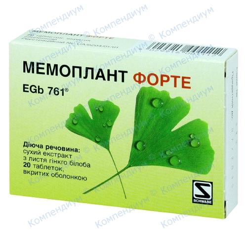 Мемоплант форте табл. 80мг №20 фото 1, Aptekar.ua