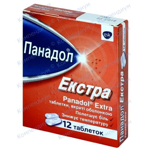 Панадол екстра табл. .№12 фото 1, Aptekar.ua