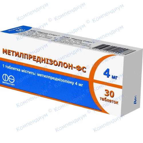Метилпреднизолон-фс 0,004 №30