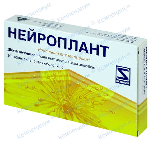 Нейроплант табл. п/о №20 фото 1, Aptekar.ua