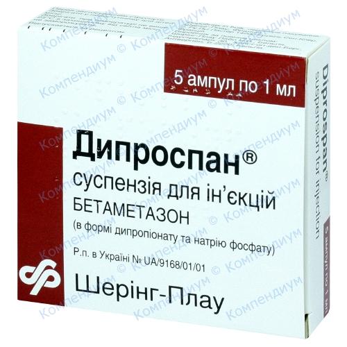 Дипроспан д / ін.сусп.амп.1мл №5 фото 1, Aptekar.ua