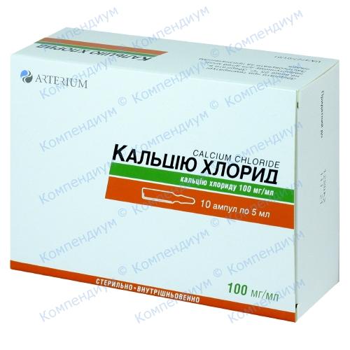 Кальция хл. р-р д/ин.10%амп.5мл  №10