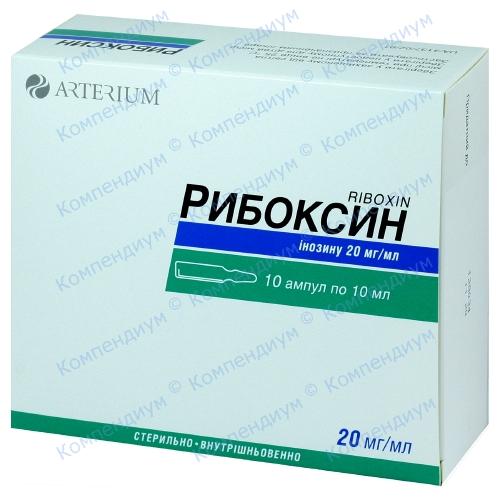 Рибоксин р-р д/ин.2%амп.10мл №10