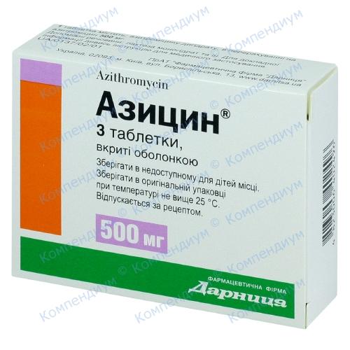 Азицин таб. 500мг №3