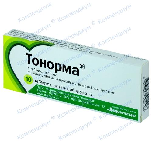 Тонорма табл. №10 фото 1, Aptekar.ua