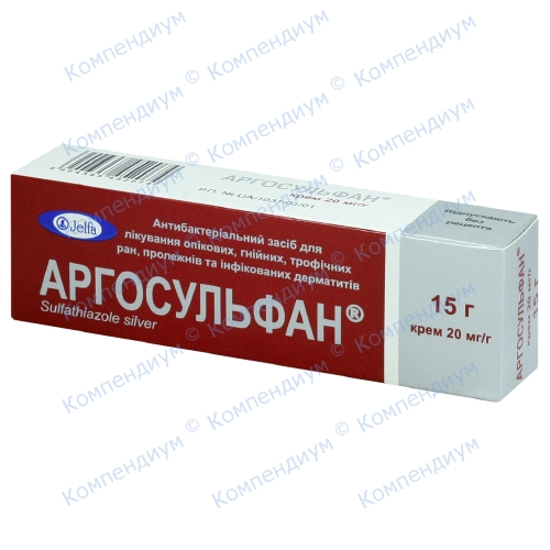 Аргосульфан крем 2 %туб.15г