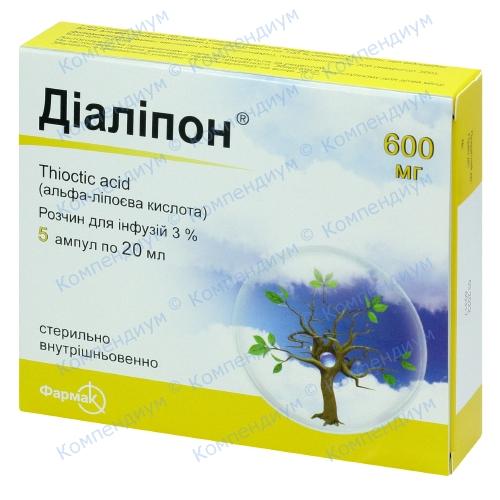 Диалипон р-р д/ин 3% амп. 20мл №5