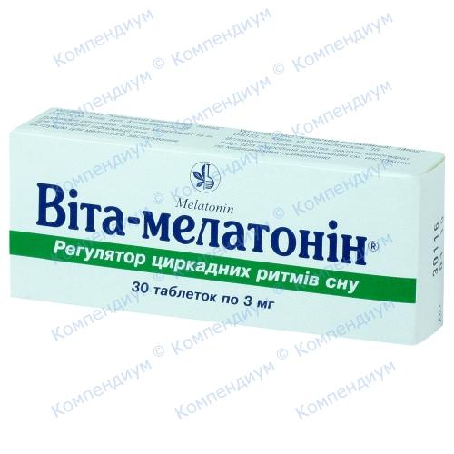 Вита-Мелатонин таб.3мг №30