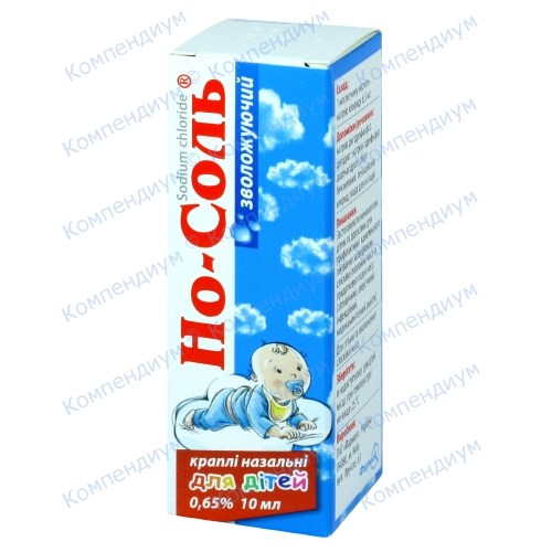 Но-соль наз.капл. 0,65% 10мл