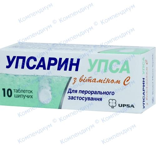 Упсарин Упса Віт.С шип.табл.№10 фото 1, Aptekar.ua