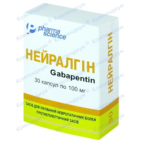 Нейралгин капс.100 мг №30