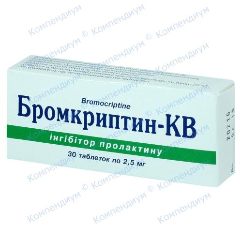Бромкриптин-К таб.2,5мг №30