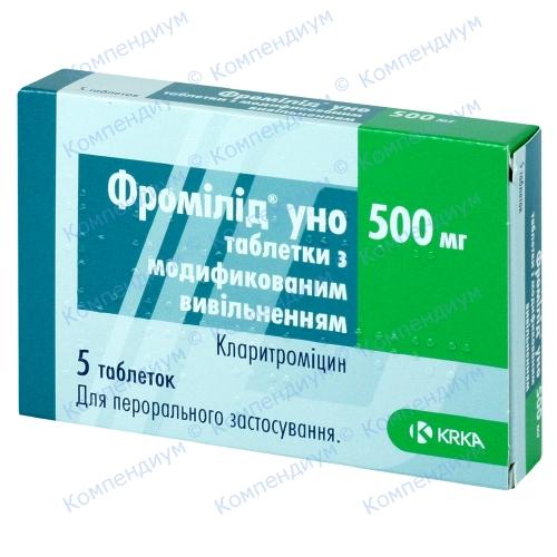 Фромілід Уно табл.500мг №5 фото 1, Aptekar.ua