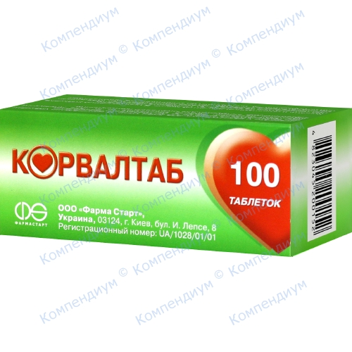 Корвалтаб таб.№100
