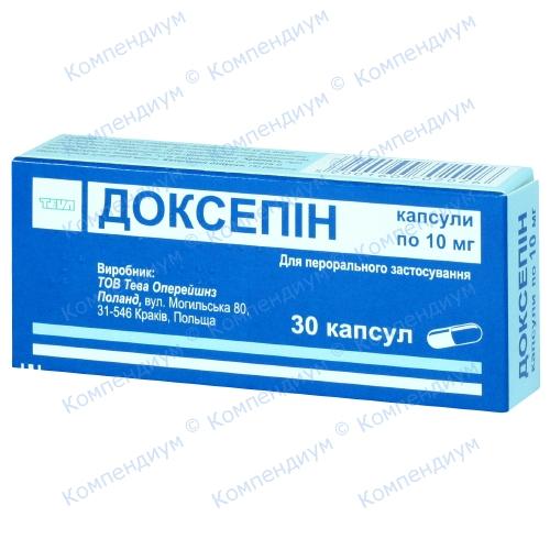 Доксепін капс. 10 мг №30 фото 1, Aptekar.ua