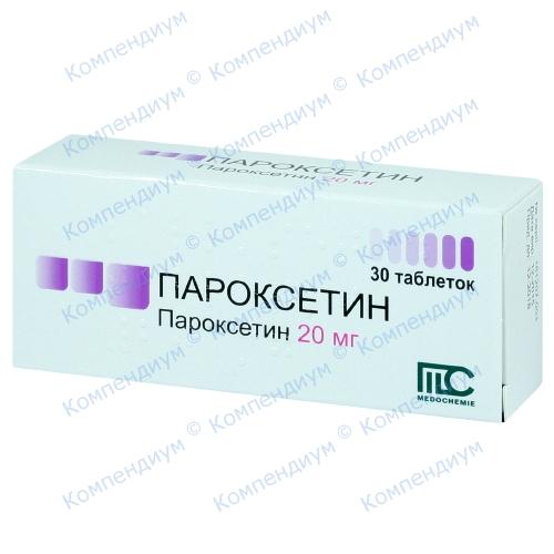 Пароксетин табл. 20мг N30 фото 1, Aptekar.ua