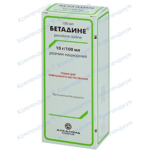 Бетадине р-р 10% фл.100мл