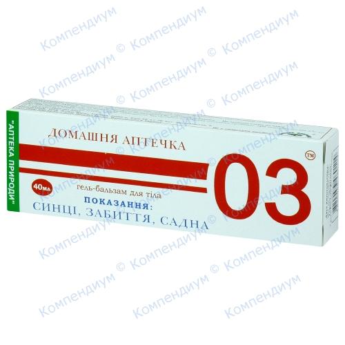 Домашняя аптечка 03 гель-бальзам для тела 40 мл