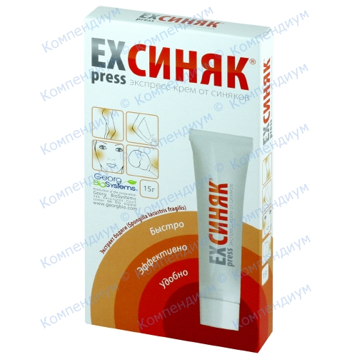 Синяк-Экспресс крем туба 15г фото 1, Aptekar.ua