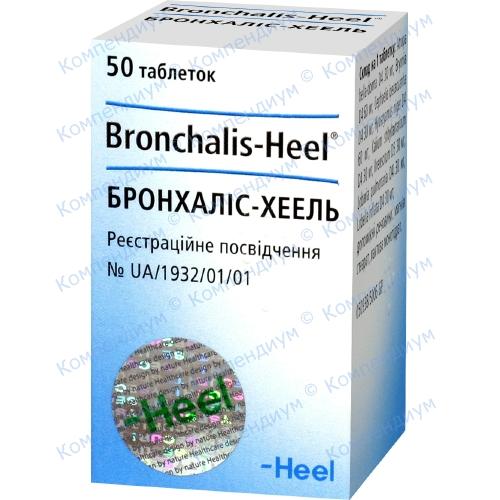 Бронхалис-Хеель таб. №50