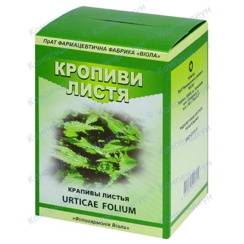 Крапивы лист пач. 50 г