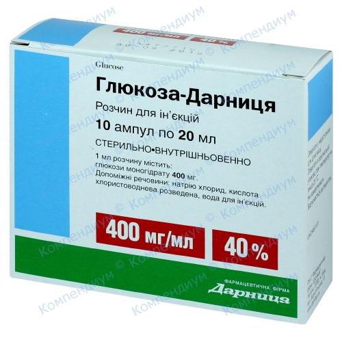 Глюкоза р-р д/ин.40% амп.20мл №10