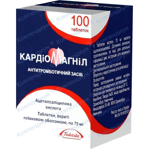 Кардиомагнил таб. 75 мг №100