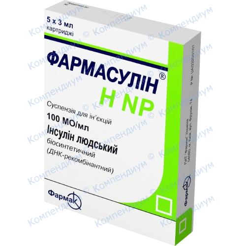 Фармасулин Н NP cусп. 100МЕ/мл 3мл. №5 картр.