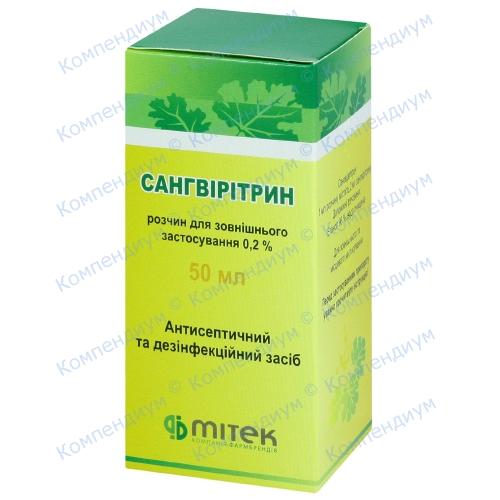 Сангвиритрин р-р д/ин 0,2% фл. 50мл