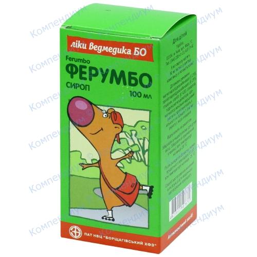 Феррумбо сироп 50мг/мл 100мл