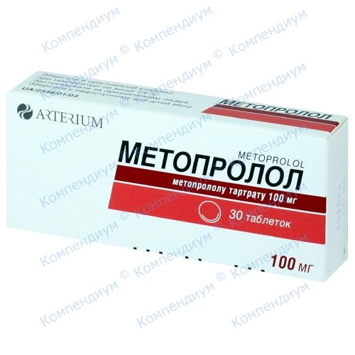 Метопролол-КМП табл.100мг №30 фото 1, Aptekar.ua