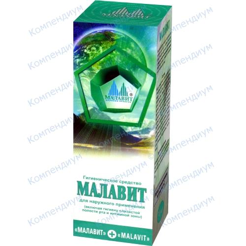Малавит р-р гигиенич. ср-во 30мл
