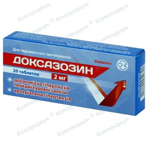 Доксазозин таб. 2мг №20