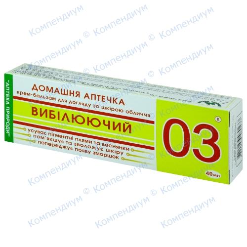 Домашняя аптечка 03 крем-бальзам для лица (отбеливающий) 40 мл