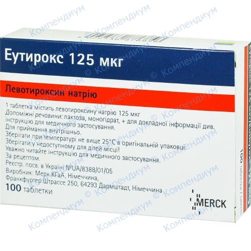 Эутирокс таб.125 мкг №100