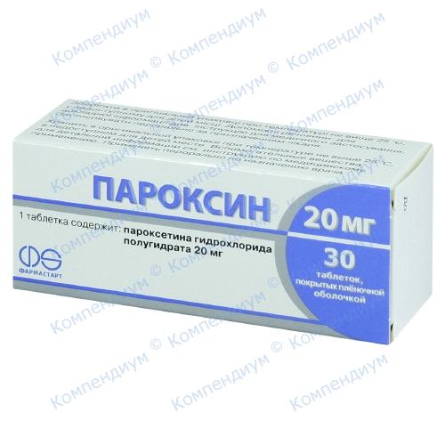 Пароксин табл. 20 мг №30 фото 1, Aptekar.ua