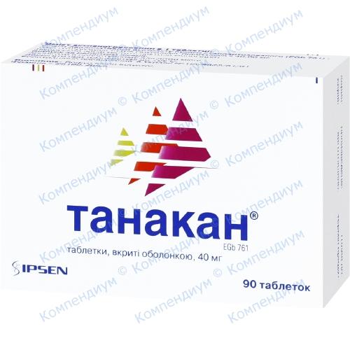 Танакан 40 мг № 90 фото 1, Aptekar.ua