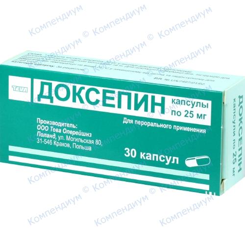 Доксепин капс. 25 мг №30