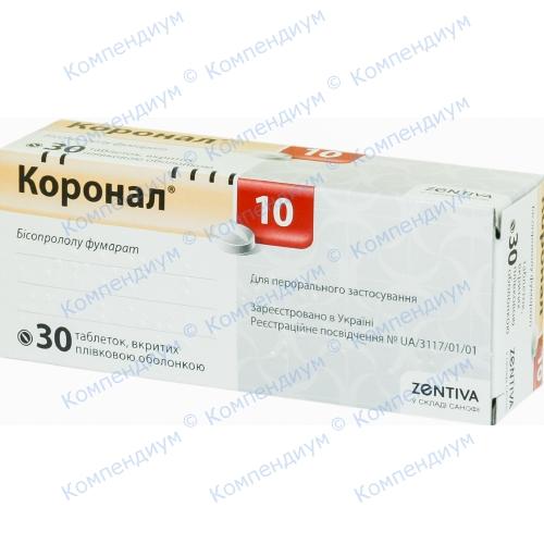 Коронал табл. 10 мг №30 фото 1, Aptekar.ua