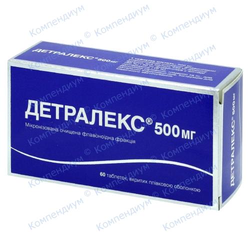 Детралекс табл. №60 фото 1, Aptekar.ua