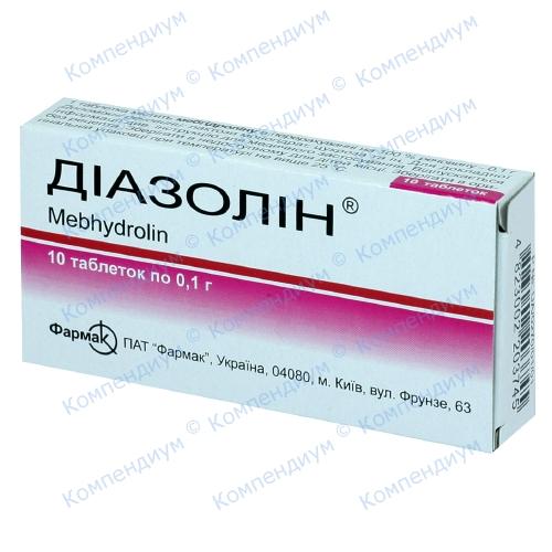 Диазолин др. 100мг №10 фото 1, Aptekar.ua