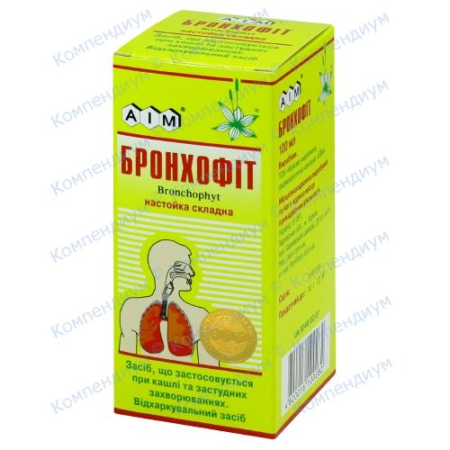 Бронхофіт настойка 100мл фото 1, Aptekar.ua