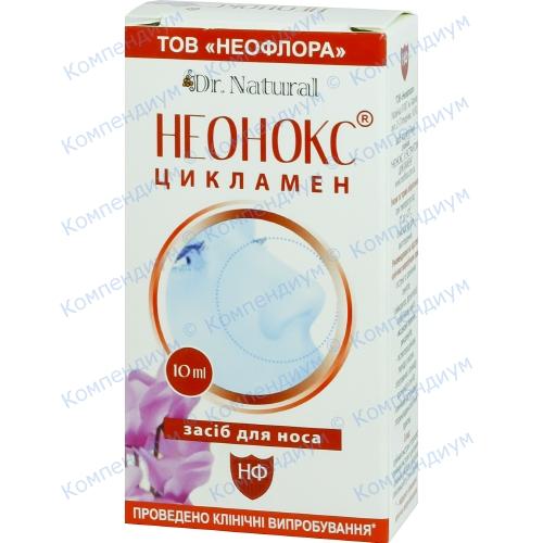 Неонокс зам. Для носа (екстр.цікламену) 10мл фото 1, Aptekar.ua