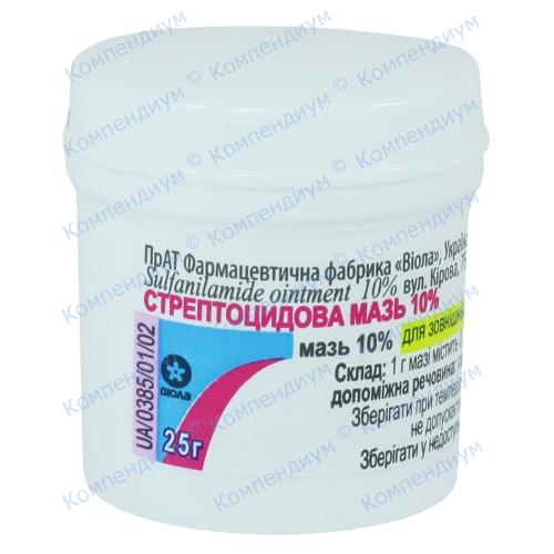 Стрептоцид.мазь 10% бан.25 г фото 1, Aptekar.ua