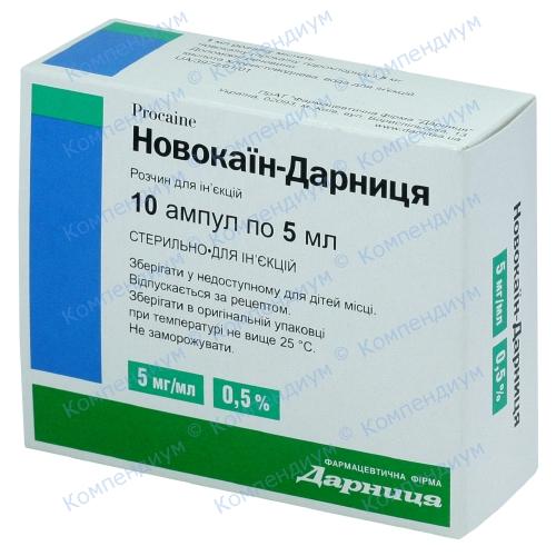 Новокаин Д р-р д/ин.0,5%амп.5мл №10