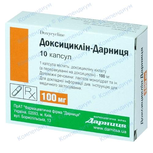 Доксицикліну г/хл капс.100мг №10 фото 1, Aptekar.ua