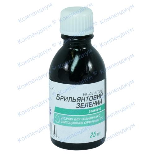 Бриллиант.зелен.р-р спирт.1%фл-кап.25мл