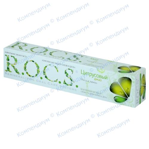 ROCS ЗП Мята-лимон 74г