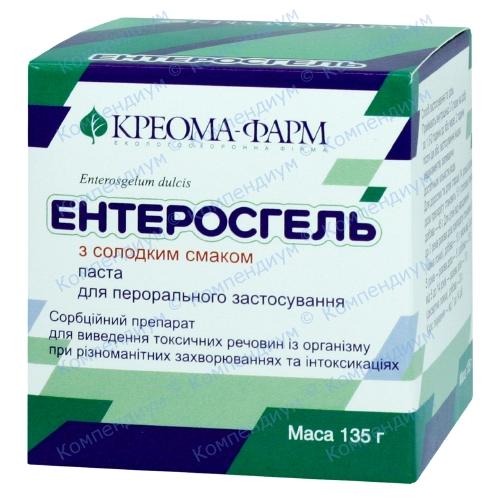 Ентеросгель з солодким смаком 135г конт. фото 1, Aptekar.ua
