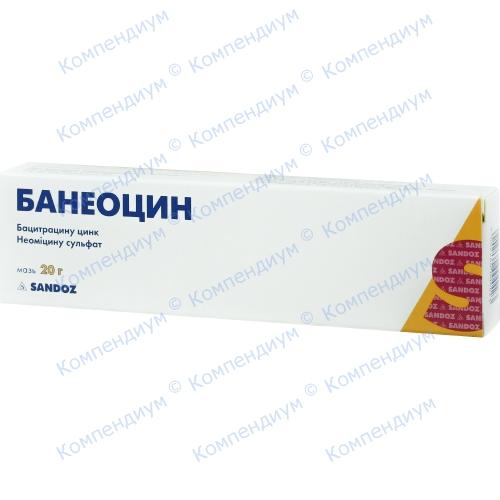 Банеоцин мазь туб. 20г фото 1, Aptekar.ua